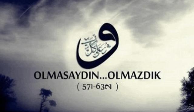 Hz. Muhammed S.a.v Ölüm Yıldönümü Mesajları