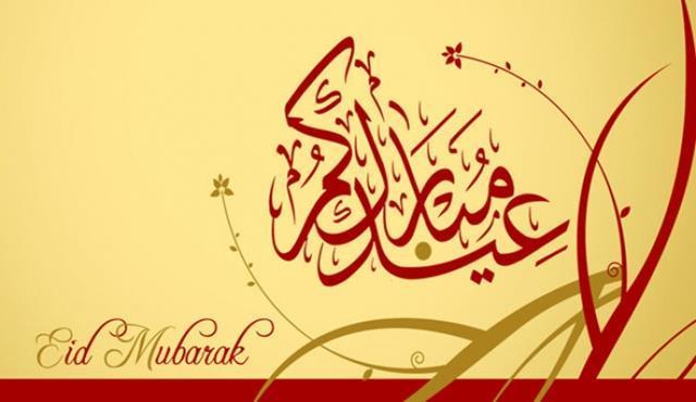 Kürtçe Mubarek Ramazan Ayı Mesajları